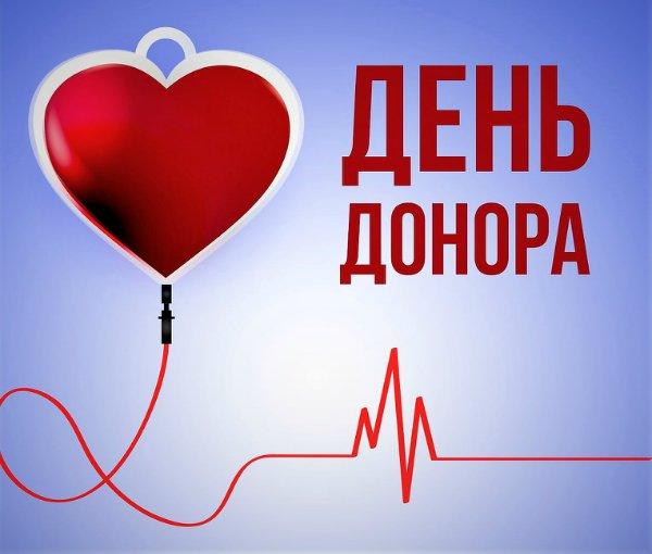 У Хмільнику незабаром всі бажаючі зможуть врятувати людські життя: буде проведено День донора