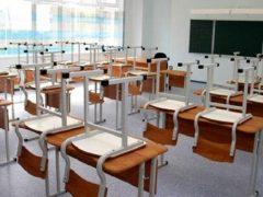 В Хмільнику та районі школярів відправили на дострокові канікули: нові правила уряду через зростання захворюваності на COVID-19