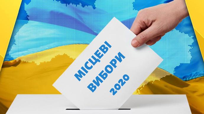 Вибори-2020: коли хмільничани дізнаються результати підрахунку голосів?