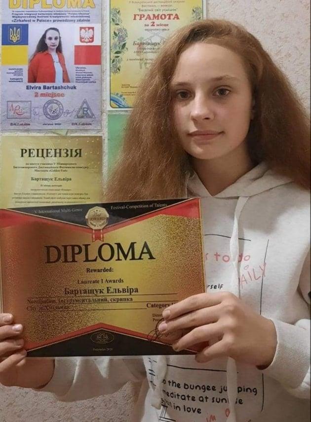 Хмільничанка отримала Диплом лауреата І премії на Міжнародному конкурсі