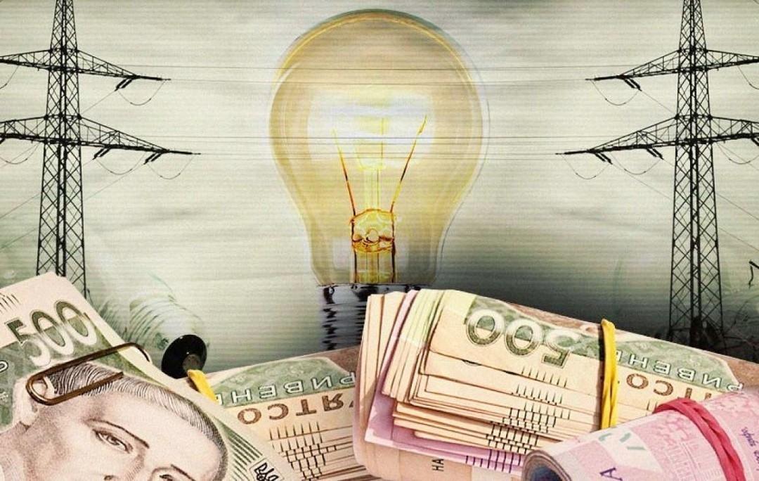 З грудня хмільничани платитимуть за електроенергію більше