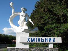 Хмільник – найдемократичніше місто за версією проекту ПРОМІС:  в рейтингу наше місто випередило навіть Вінницю