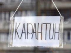 Які методи посилення карантинних обмежень чекають на українців: статистичні дані по Вінницькій області на сьогодні
