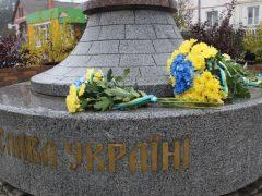 В Хмільнику напередодні Дня Гідності та Свободи відбулося покладання квітів, а хмільничан закликали приєднатися до флешмобу