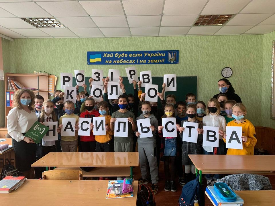 Насильство «на паузу» не поставити: учнів школи гімназії №1 вчили протидіяти насильству