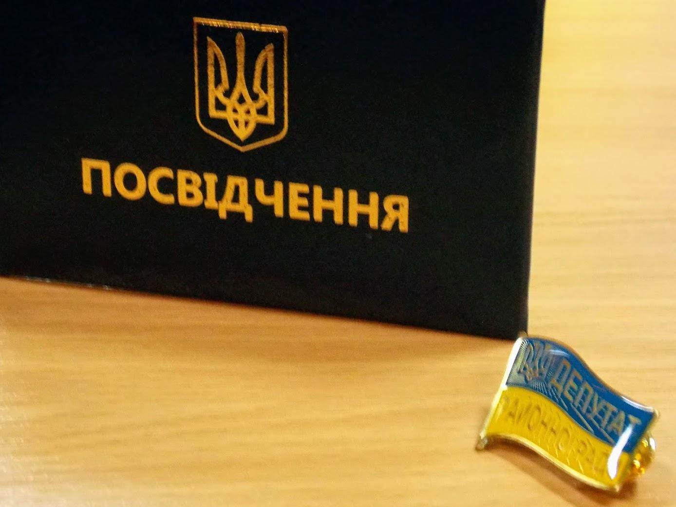 Сьогодні обрали заступника голови Хмільницької районної ради і створили депутатські комісії