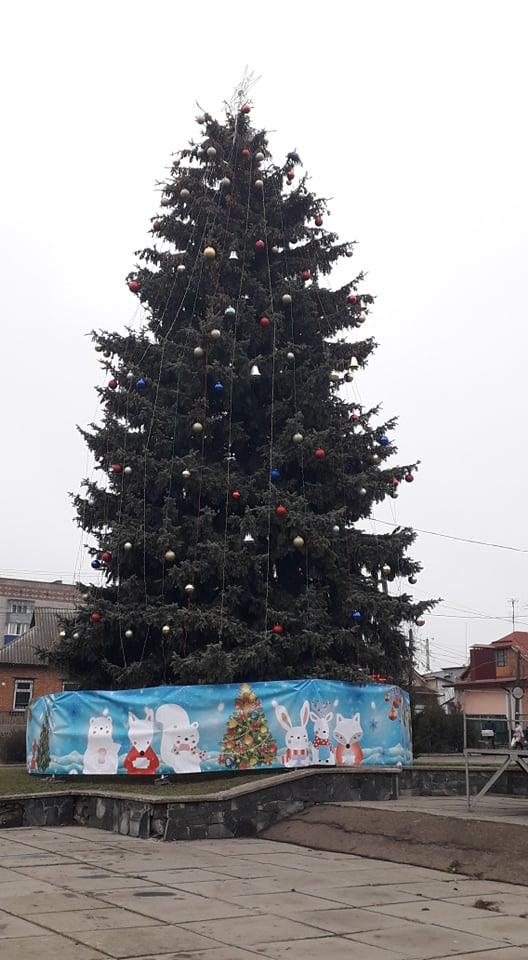 Про урочисте відкриття хмільницької ялинки, подарунки до Дня Святого Миколая і ноу-хау для хмільничан від міської ради