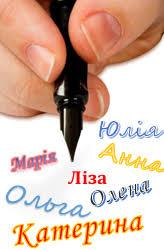 З 1 січня наступного року хмільницькі діти вперше зможуть змінювати свої прізвище, ім'я та по батькові: Уряд вніс зміни до законодавчих актів України