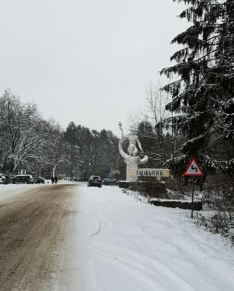 Другий день поспіль хмільничани радіють зимі зі снігом: фотопроєкт