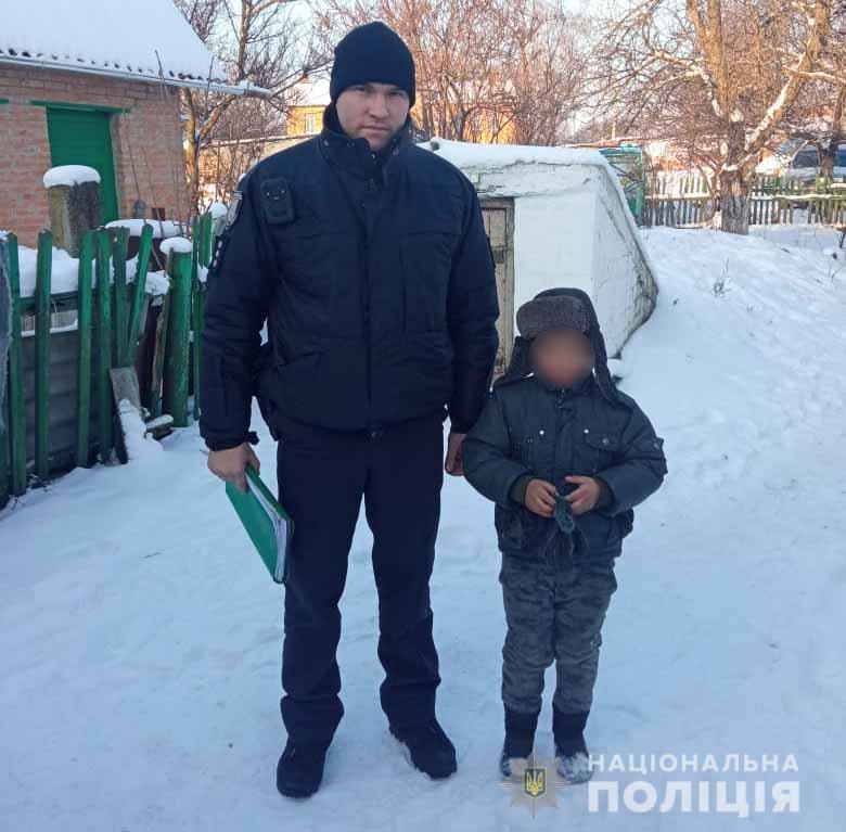 Йшов сам у лютий мороз і плакав: як розшукували 8-річного жителя Хмільницького району, який загубився в чужому місті