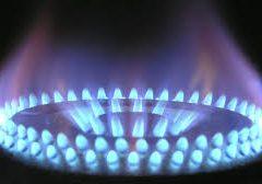"""У """"Нафтогазі"""" повідомили вартість газу для побутових клієнтів на наступний місяць"""