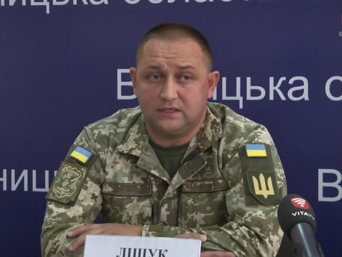 Хмільничанин Ігор Ліщук очолив Вінницький об'єднаний міський територіальний центр комплектування та соціальної підтримки
