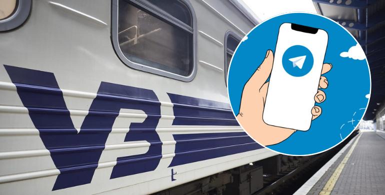 Відтепер хмільничани можуть замовляти квитки на потяги через Viber і Telegram