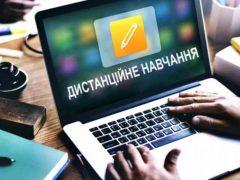 З понеділка всі школи Хмільницької громади навчатимуться дистанційно, вже другий день на онлайн-навчанні – дві школи