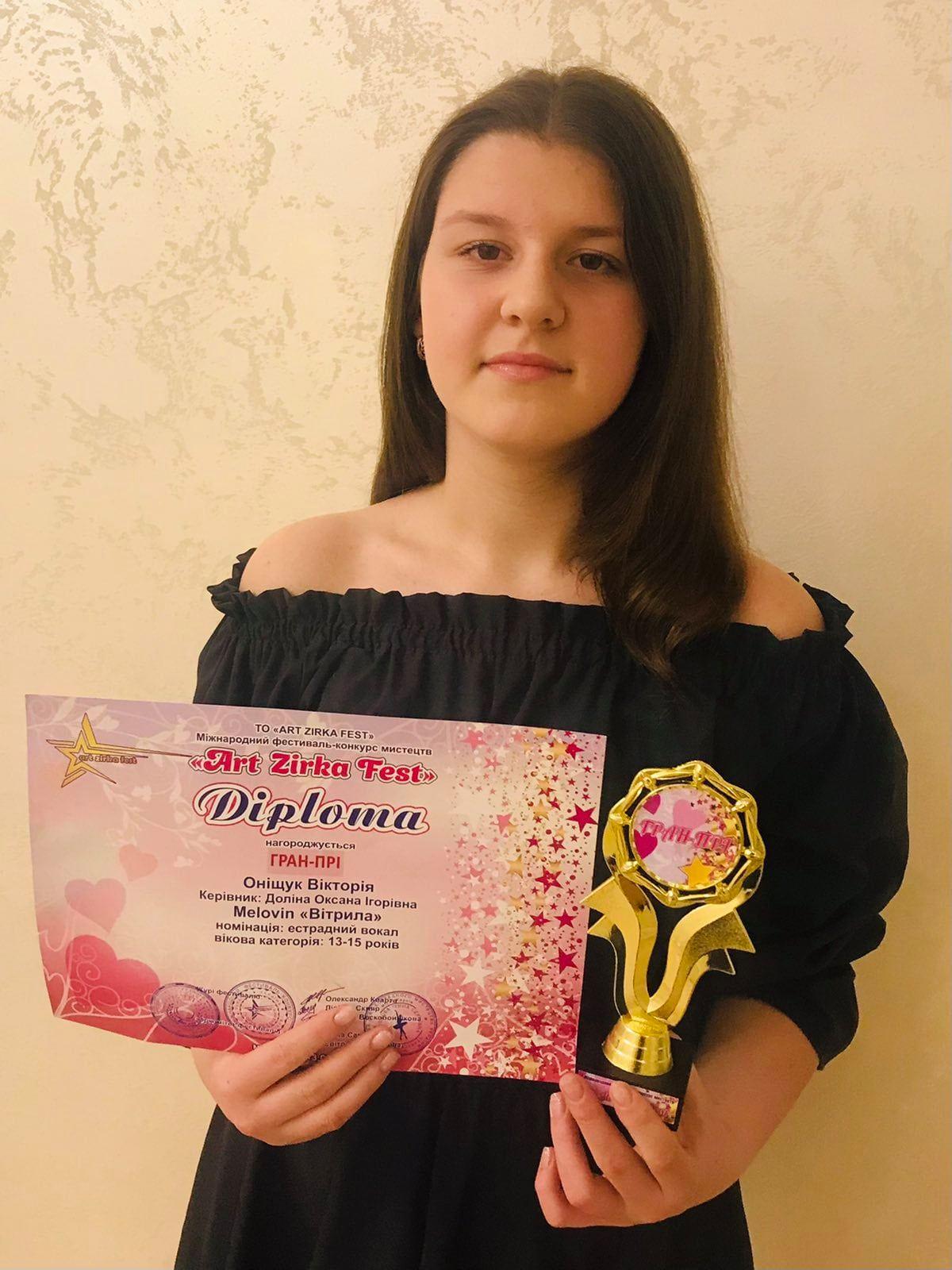 Вихованки Хмільницької школи мистецтв показали чудові результати у Всеукраїнському та Міжнародному фестивалях-конкурсах, а Вікторія Онищук стала володаркою Гран-Прі