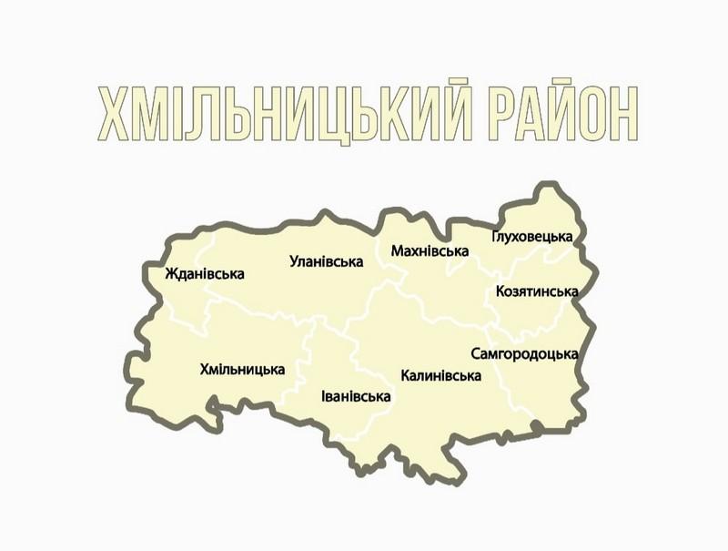 Куди жителі Хмільницького району можуть подавати документи на призначення державних допомог, пільг та субсидій