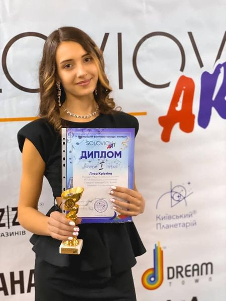 Хмільничанка Крістіна Лиса здобула першість уVIміжнародному конкурсі-фестиваліSOLOVIOVART
