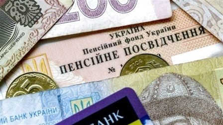 Для хмільничан чотири рази переглядатимуть розміри пенсійних виплат