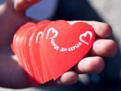"""""""Серце до серця"""": з 1 квітня стартує Всеукраїнська благодійна акція"""