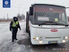 Поліцейські Вінниччини перевіряють рейсові автобуси: що загрожує порушникам?