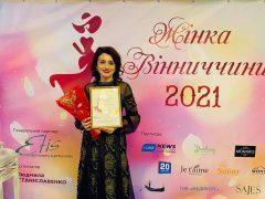 """Серед переможниць соціального проекту """"Жінка Вінниччини-2021"""" – хмільничанка Марія Мальцева"""