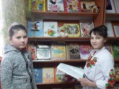 Як хмільничани відзначають Міжнародний день дитячої книги