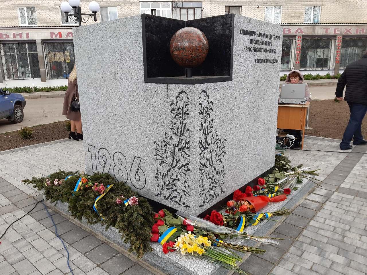 До 35-ї річниці Чорнобильської катастрофи відбулося урочисте відкриття меморіалу рятівникам людства