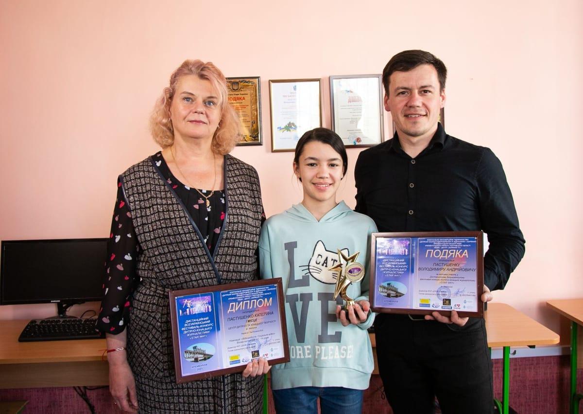 Хмільничанка Катерина Пастушенко отримала першість у Всеукраїнському конкурсі