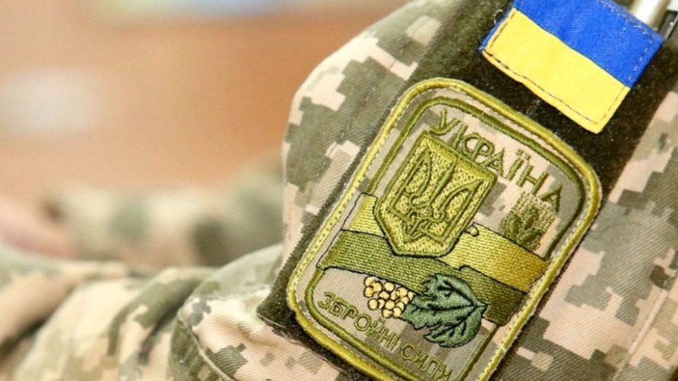 Президент України підписав закон, який дозволяє призивати резервістів без мобілізації