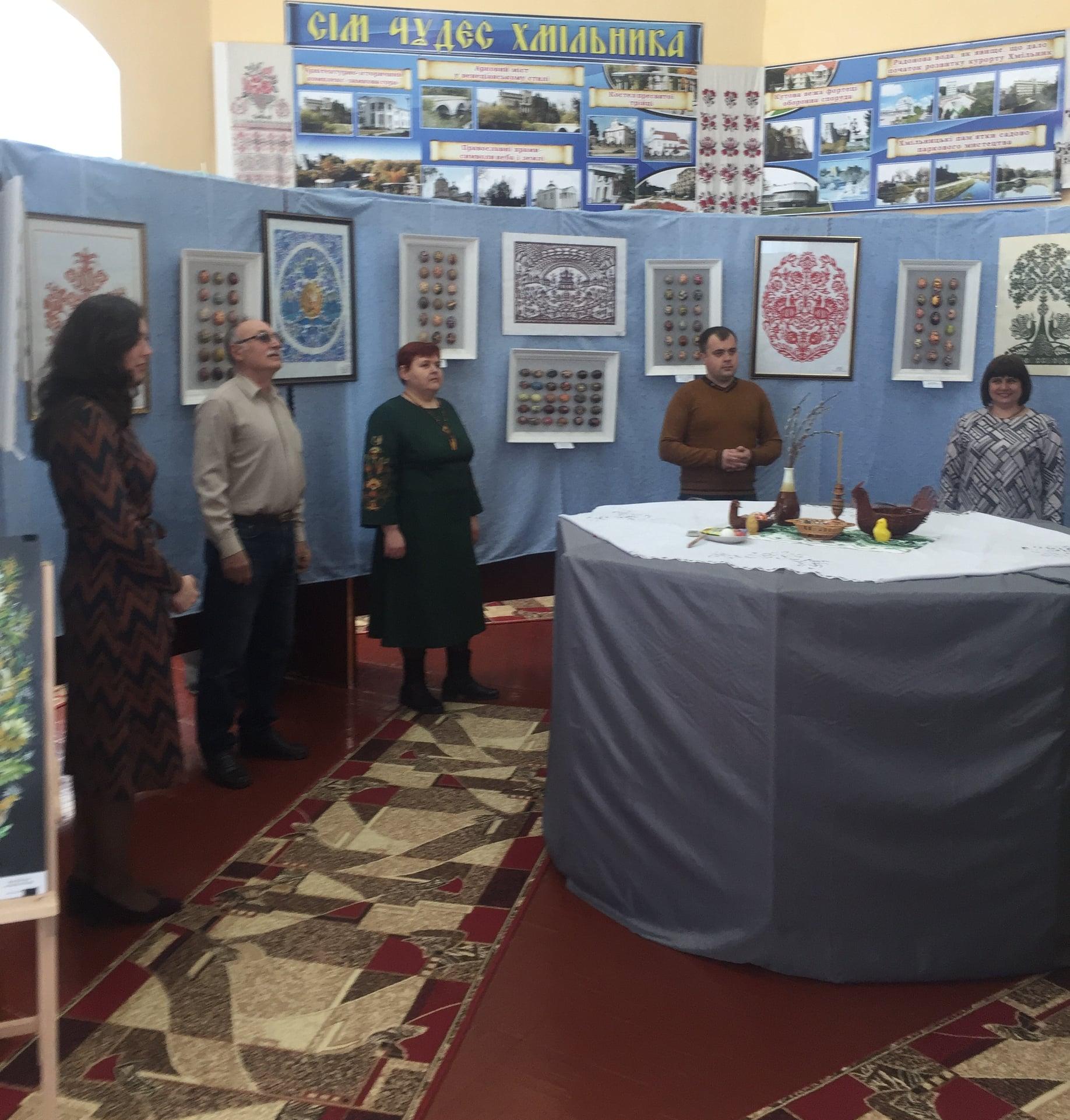 """Хмільничан запрошують на перегляд виставки """"Диво-писанка"""""""