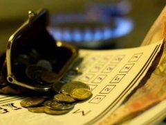 Як змінити постачальника і не втратити субсидію