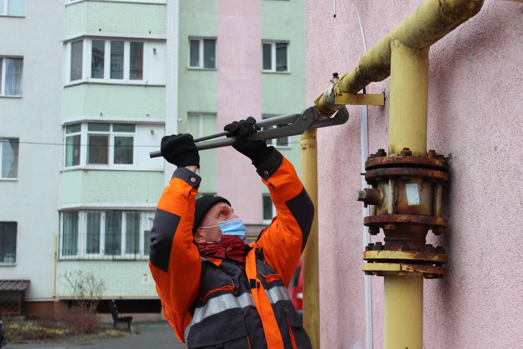 В Хмільнику у травні на окремих вулицях обмежать газопостачання