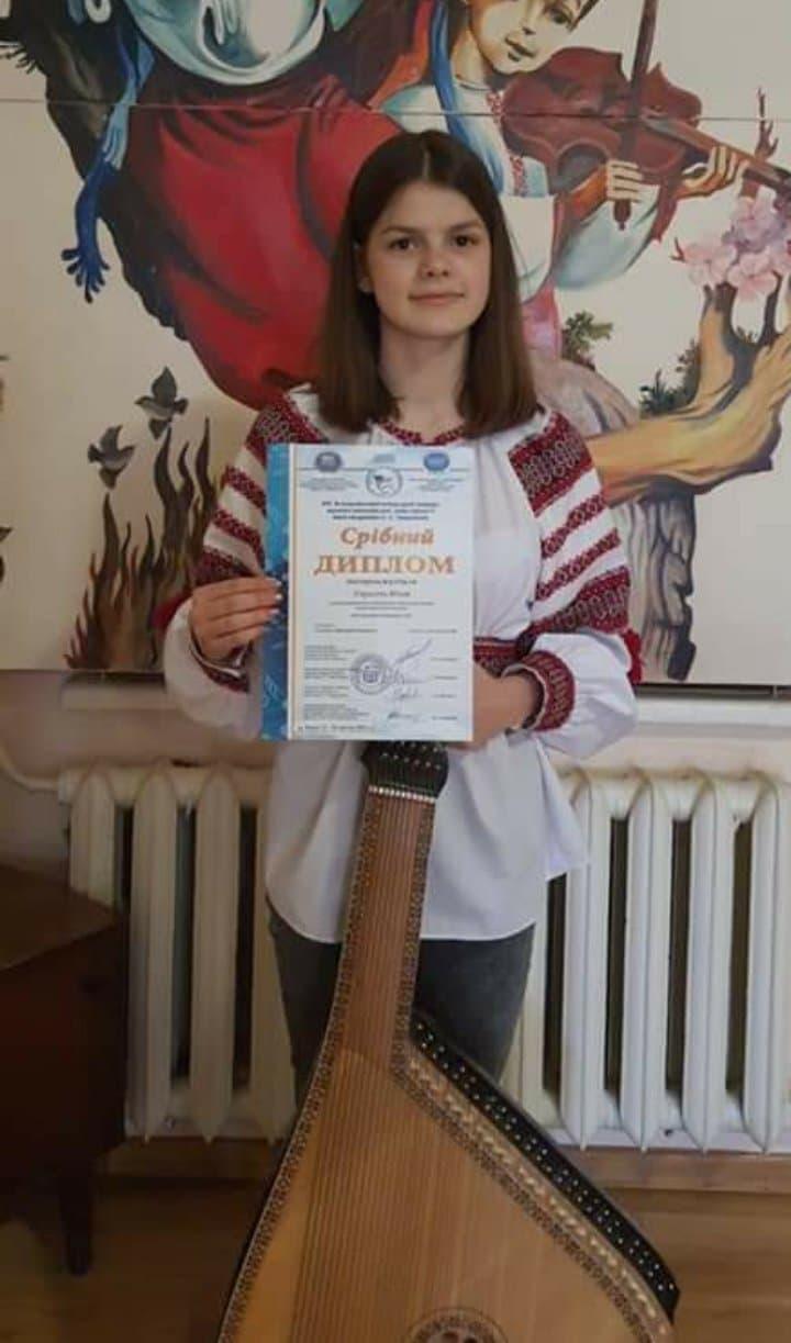 Юлія Гордєєва – переможниця Всеукраїнського конкурсу музично-виконавської майстерності
