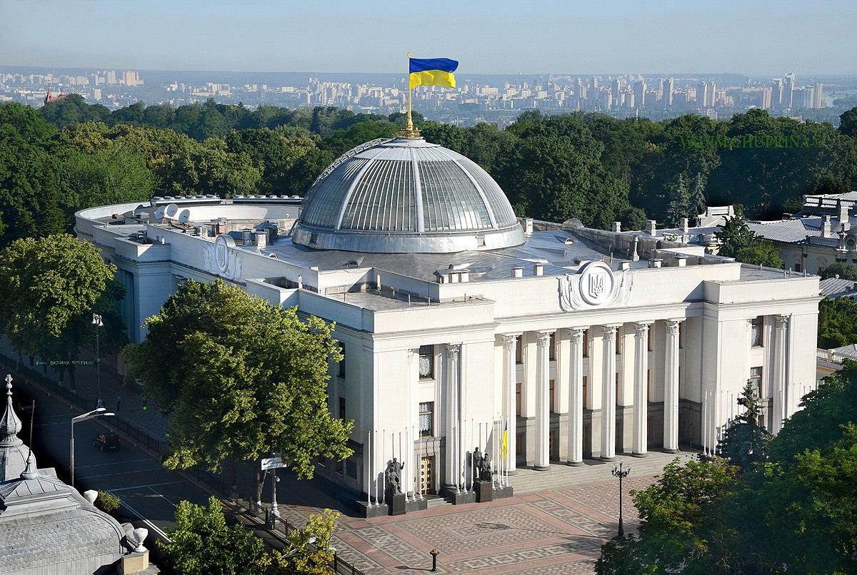Верховна Рада ухвалила закон про покарання за воєнні злочини
