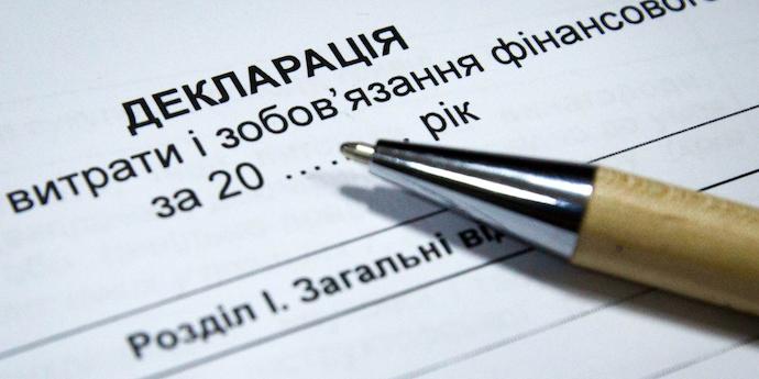 Рада ухвалила закон про декларування активів громадян та сплати з них податків