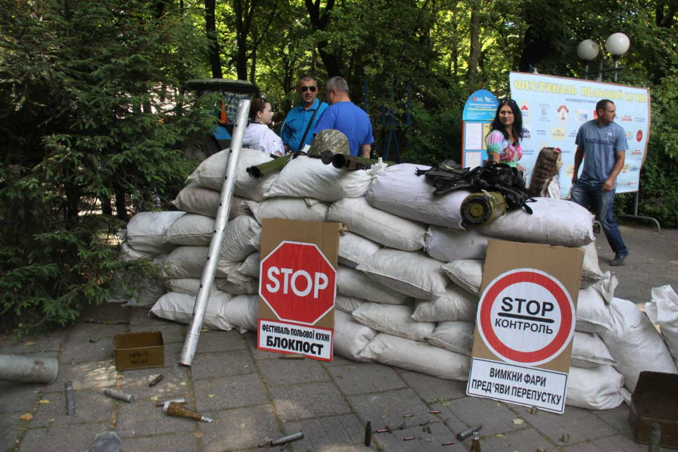 Хмільничан запрошують на фестиваль польової кухні у Вінниці