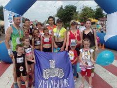 """Хмільничани – призери та учасники 5-го напівмарафону """"Я – Українець!"""""""