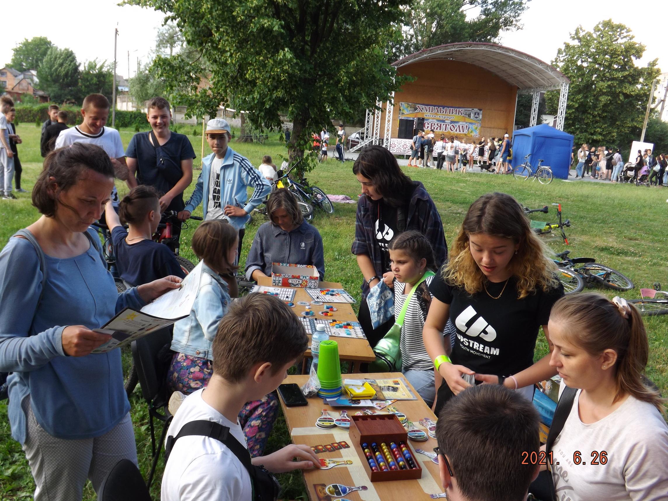 У Хмільнику відсвяткували День молоді: фоторепортаж