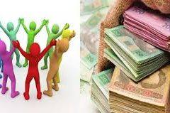 З державного бюджету для потреб Хмільницької громади надійде 9 мільйонів гривень