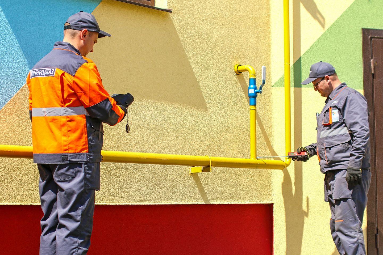 """Хмільницьке відділення АТ """"Вінницягаз"""" поінформувало про обмежене газопостачання в декількох населених пунктах"""