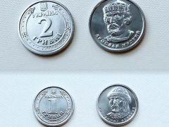 Нацбанк змінить дизайн монет номіналом 1 та 2 гривні
