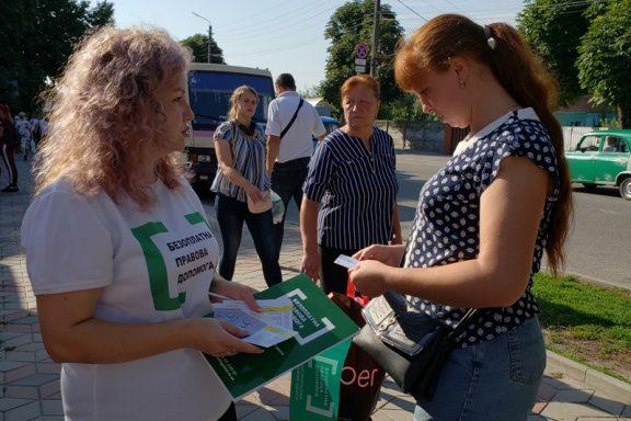 До Всесвітнього дня протидії торгівлі людьми у Хмільнику провели інформаційну кампанію