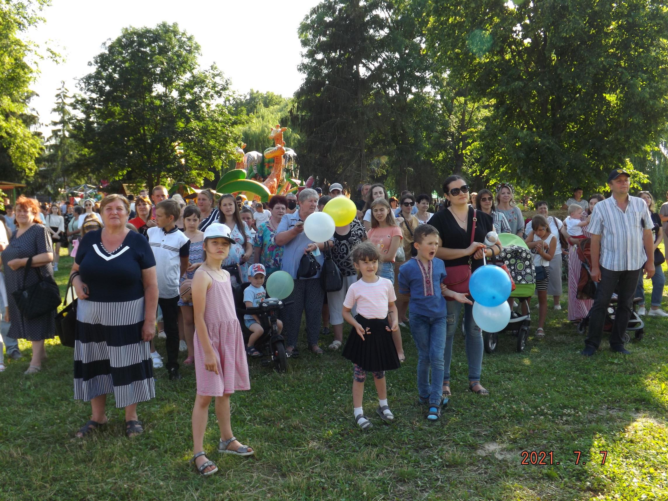 Як хмільничани в парку Івана Купала святкували