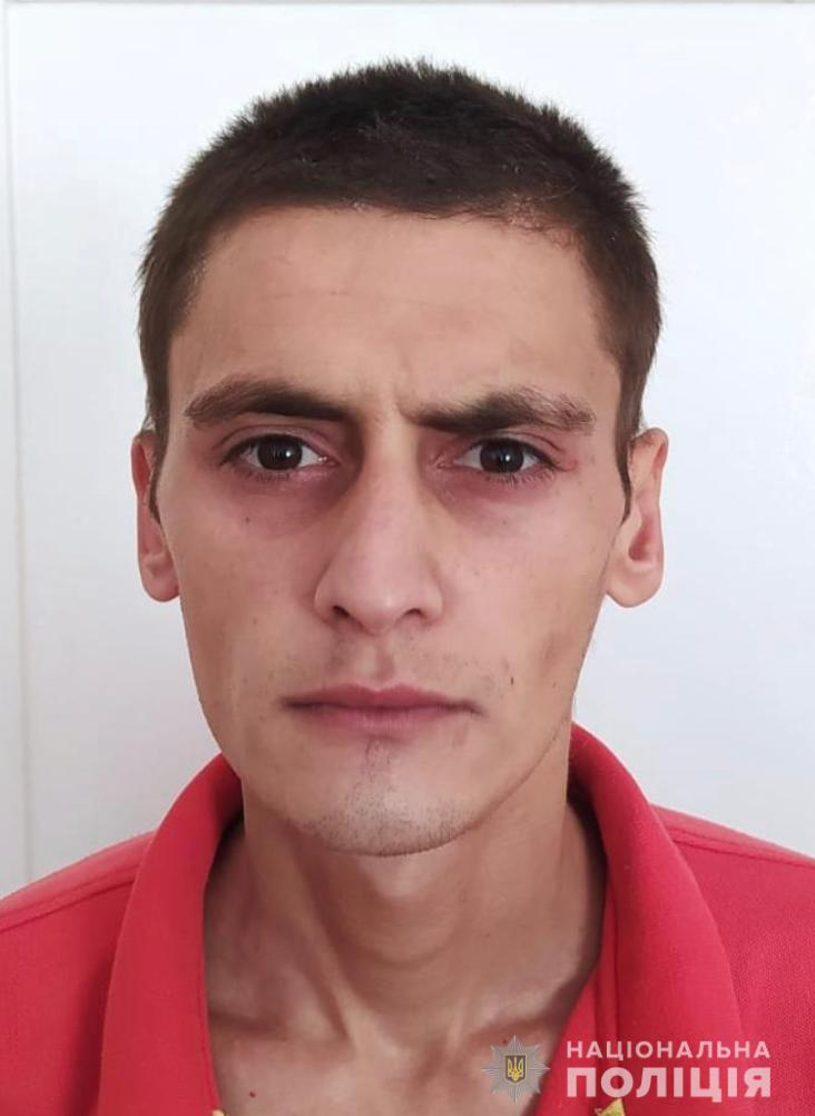 Поліціянти Вінниччини просять допомогти встановити особу чоловіка