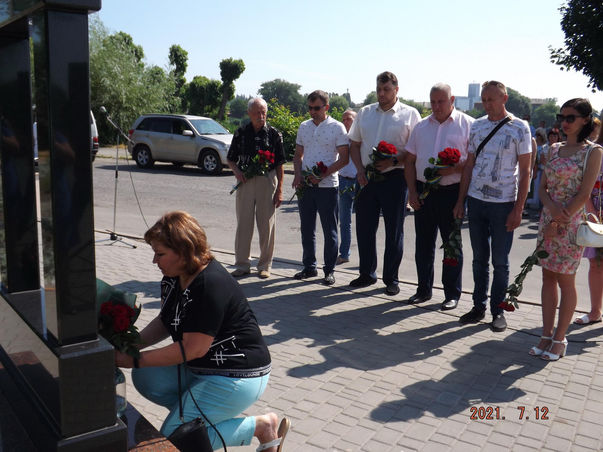 Йому назавжди буде 20 років: хмільничани вшанували пам'ять загиблого воїна Сергія Муравського