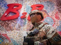 B2B Jewelry: Служба безпеки України повідомила про нові факти шахрайства