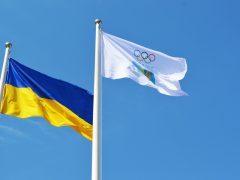 Хмільничан та гостей міста запрошують на урочисте підняття Державного й Олімпійського стягів
