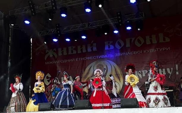 """Хмільничан запрошують на Міжнародний фестиваль """"Живий вогонь"""""""