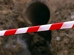 Через аварію на центральній водопровідній мережі у Хмільнику буде відсутнє водопостачання