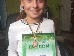 Учениця школи мистецтв – лауреатка 3-ї премії в Міжнародному фестивалі-конкурсі